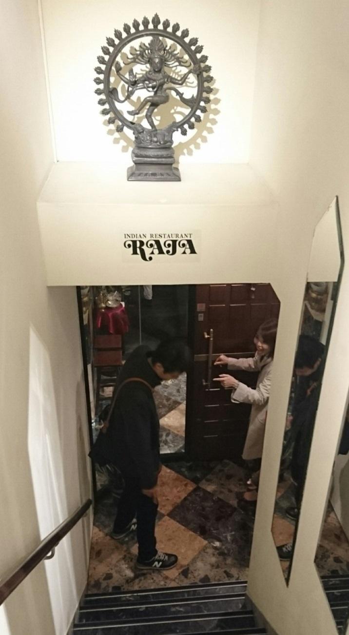 神戸インド料理「ラジャ」地下へ